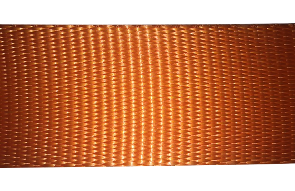 Polyester-Gurtband 35 mm