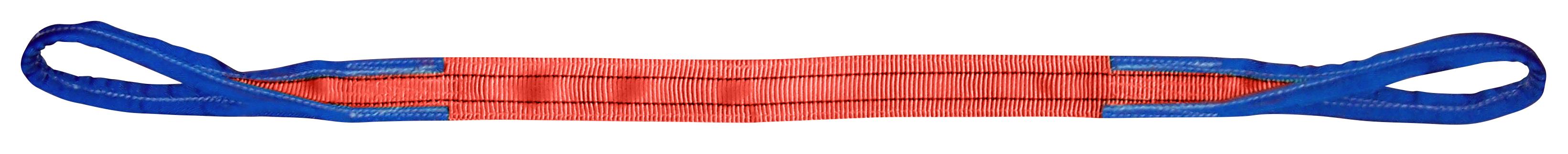 Hebeband 2 -lagig, vollverstärkte Schlaufen, Tragfähigkeit 5 Tonnen